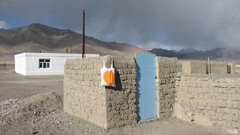 IUSD bag in the desert